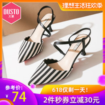 DUSTO Big East summer 2019 New Retro High-Heeled pinstripe pointed sets of shoes shoes 9a1267