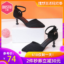 DUSTO Big East summer 2019 New elegant high-heeled fine with pointed suede hollow shoes shoes 9A1236