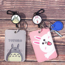 Retractable card sets of buses ride card sets stretch lanyard campus meal card sets of students cartoon access key ring