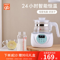 gb good child thermostat thermostat thermostat milk milk baby milk powder insulation pot intelligent automatic thermostatic kettle