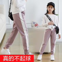 Girls sweatpants 2019 spring new spring and autumn large children loose thin section casual cotton 7 foreign 12-15 years old