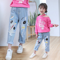 Girls Jeans Spring 2018 New Wave Korean version of the Big children loose Hole thin wild casual beggars