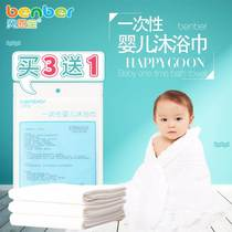 Baby disposable bath towel newborn baby products absorbent childrens bath towel newborn super soft travel swimming pool