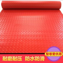 PVC plastic non-slip mats mats rubber door mats waterproof floor mats hallway aisle workshop carpet