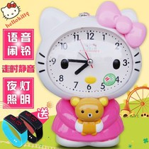 Girl alarm table snooze living room bedroom Clock Boy wake up bed night light Bell girl singing mute child seat