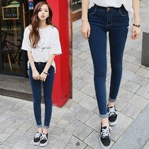 High waist jeans female feet long cow pants womens Korean version was thin spring and autumn elastic slim pencil thin legs