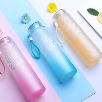 Creative trend glass cup portable Korean cute little fresh cup male and female students Korean version home simple