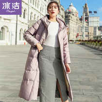 Ice clean female long section down jacket slim thin lady fashion hooded warm winter jacket J80143018