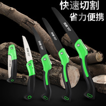 Saw hand saw wood hand saw folding saw hand saw household according to wood cutting universal fast multi-purpose tool