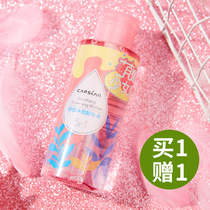 Kazi LAN makeup water female face gentle deep cleansing eyes and lips three-in-one student pressing bottle Watsons genuine