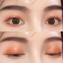 Catzilan eye shadow flash powder tremolo grapefruit color Earth Color Matte lazy sequins Red Pearl shiny