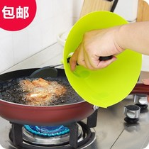 Fried fish oil splash cooking splash w gloves oil shield kitchen anti-oil splash artifact anti-hot cover removable