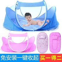 Newborn crib mosquito net cover folding belt bracket yurts drop-proof childrens grain baby boy bb