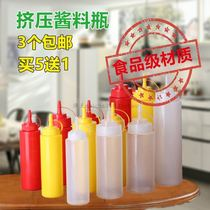 Kitchen commercial bottle spices leakproof round packed salad dressing squeeze bottle carrot cake soy sauce honey pepper sauce