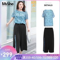 MsShe enlarged Code Women's clothing 2019 new summer Leopard tattoo chiffon shirt broad-legged seven-point pants set M1905165