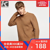 Cool clothing to buy autumn lazy wind men's sweater men's hedging casual sweater blue round neck sweater 11911