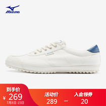 Mizuno Mizuno small white shoes retro casual men canvas shoes D1CR190009-White