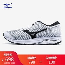 Mizuno Mizuno men shock absorbing breathable running shoes WAVEKNIT R2 J1GC182911