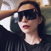 944a01337d Simple fashion big box square sunglasses male black sunglasses ladies round  face thin net red with
