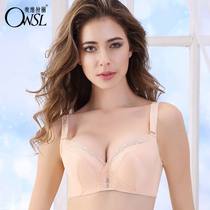 Orwell sili 26023 CD thin cotton Cup perforated breathable thin bra large size adjustable underwear sexy bra