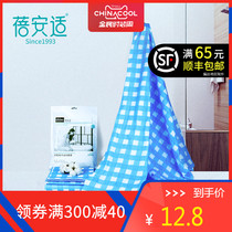 Rebecca travel cotton disposable compression wash towel towel towel thick portable female travel essential supplies