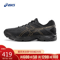 ASICS ASICS autumn new GEL-FLUX 4 non-slip cushioning black sneakers mesh breathable running shoes men
