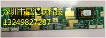 PS-DA0412-026 014 PS-DA0412-05 06 -210-B DA0412-300 replacement board