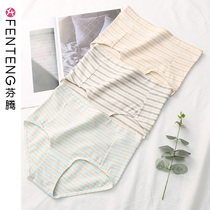 Fen Teng Summer 2 loaded underwear female breathable high waist cotton crotch striped briefs cute sexy cotton pants