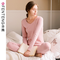 Fen Teng winter thermal underwear women plus cashmere thickened heat autumn clothing qiuku suit slim body primer cotton sweater