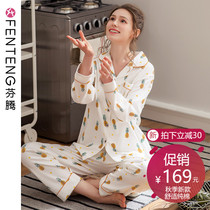 Fen Teng spring and autumn long-sleeved pajamas cotton cardigan sweet girl home service loose fresh Korean cotton suit