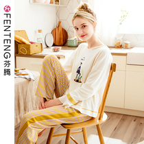 Finn Autumn new lady Pajamas set cotton Korean version fresh cartoon cotton can wear home suit set