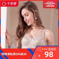 Chennai beauty new thin section without rims underwear women's breast bra big chest small full cup chest cover