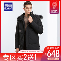 Romon long down jacket male middle-aged winter detachable fox fur collar hooded letter printed winter coat