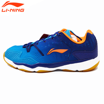 Lining Li Ning Li Ning NIRVANA men rebound damping lightweight badminton shoes training shoes AYAM011