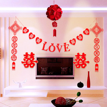 I edge of the flower custom name Hi word new room Wedding Room Decoration package wedding wedding decoration supplies