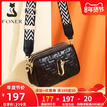 Gold Fox wide shoulder strap girdle bag Women's autumn and Winter new 2019 fashion ribbon shoulder bag black crossbody small bag