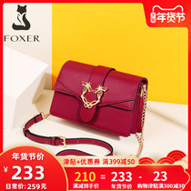 Gold Fox Red Girl heart bag female bee bag 2019 new wild wind chain cross-body shoulder bag
