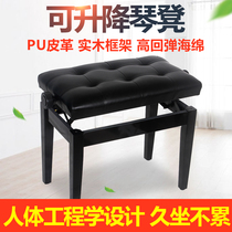 Real xylophone stool piano stool can lift keyboard stool single piano lift stool electronic piano chair stool