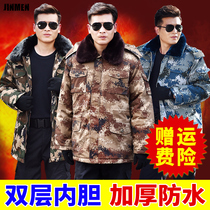 Desert camouflage coat military cotton coat male winter long section of thick winter short section of labor insurance cotton jacket cotton clothing