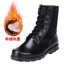 07 combat boots military shoes men and women winter high light thickening warm Special Forces genuine security tactical shoes military boots