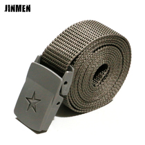 07 camouflage training belt woven outer belt nylon canvas Army fans tactical belt