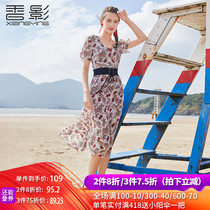 Printed dress female Xiangying 2019 summer new beach skirt waist long ladies thin V-neck skirt