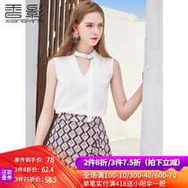 Sleeveless chiffon blouse female Xiangying 2019 summer new wild Korean version of the solid color was thin V-neck small shirt fashion tide