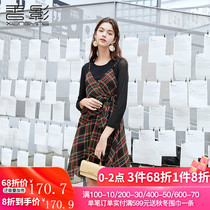 Plaid dress female incense 2019 autumn new fashion was thin in the long section of the lotus leaf strap waist skirt