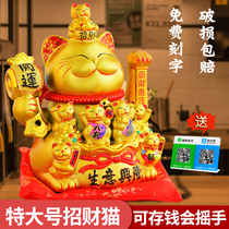 Large electric wave hand lucky cat ornaments shop opened gifts automatic collection of money cat ceramic piggy bank