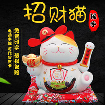 Chinese creative gift lucky cat electric rocking hand decoration family shop opening package decoration fortune cat