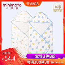 Xiaomi Mi minimoto summer New newborn baby was breathable four-layer gauze baby multi-purpose towel