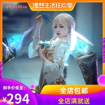 Nuoqi league lol kad women to Zhen Evelyn widow Cos clothing props cosplay clothing