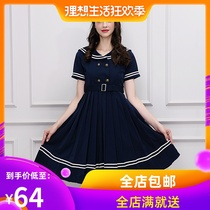 (SS-class gifts)uniform class skirt daily female dress S M L XL XXL code number