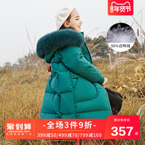 Girls down jacket 2019 new Korean version of the Yang Qi winter children in the long section of children's clothing thickening winter jacket